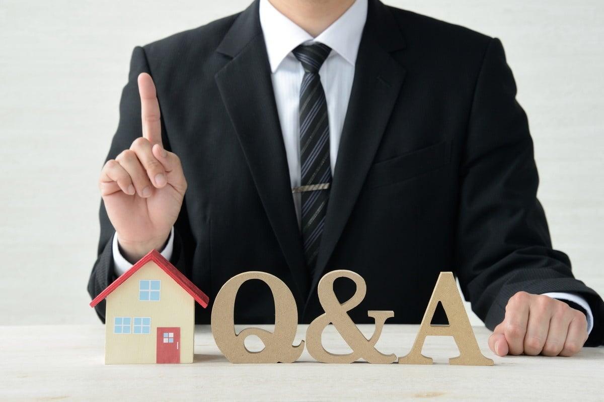 米沢市の株式会社大東不動産に寄せられる不動産売買に関するよくある質問